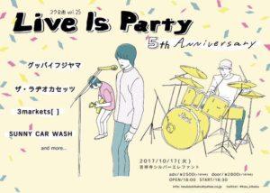吉祥寺 Live @ 吉祥寺シルバーエレファント | 武蔵野市 | 東京都 | 日本