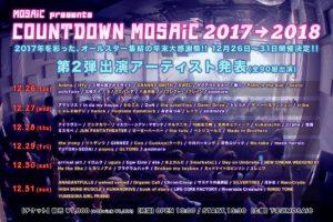 下北沢 Live @ 下北沢MOSAiC | 世田谷区 | 東京都 | 日本