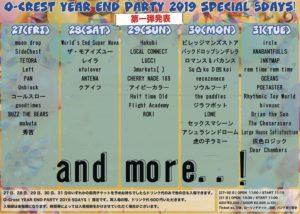 渋谷 Live @ 渋谷TSUTAYA O-Crest