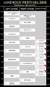 川崎 Live @ 川崎 CLUB CITTA'