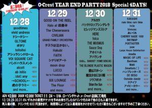 渋谷 LIVE @ 渋谷O-Crest | 渋谷区 | 東京都 | 日本