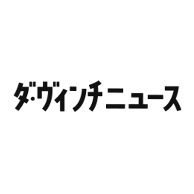 KADOKAWA様の【ダ・ヴィンチニュース】で書籍「売れないバンドマン」が紹介されました。