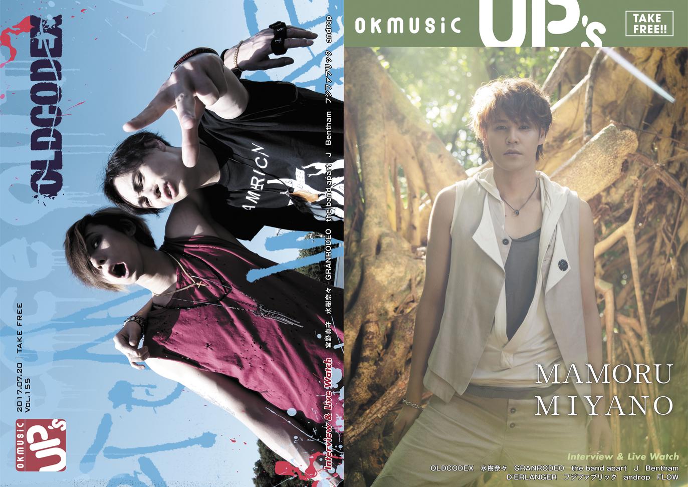 Single CD「バンドマンと彼女」発売にあたって音楽情報誌「okmusic UP's」にインタビュー記事が掲載されました。