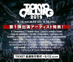 東京 Live